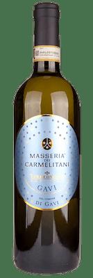 Terredavino Gavi comune di Gavi Masseria dei Carmelitani 2016